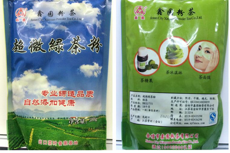 Green Tea Powder 干货产品   Supplier, Distributor, Importer, Exporter | Arco Marketing Pte Ltd