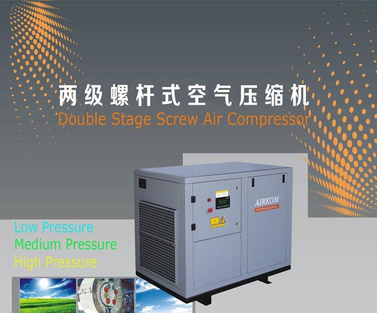 ES Series Double Stage Screw Air Compressor Airkom Puchong, Selangor, Kuala Lumpur (KL), Malaysia Manufacturer, Supplier, Supply, Rental | Muchflow Sdn Bhd
