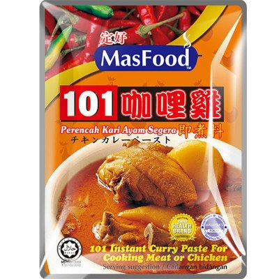 Masfood 101 Instant Curry Paste Curry Paste Malaysia, Johor Bahru (JB), Johor, Kulai Manufacturer | MASBEST FOOD INDUSTRIES SDN. BHD.