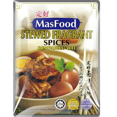 MasFood Stewed Fragrant Spices Herbal / Soup Spices Series Malaysia, Johor Bahru (JB), Johor, Kulai Manufacturer | MASBEST FOOD INDUSTRIES SDN. BHD.