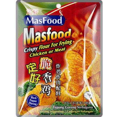 MasFood Crispy Flour For Frying Chicken Mix Spices / Mix Series Malaysia, Johor Bahru (JB), Johor, Kulai Manufacturer | MASBEST FOOD INDUSTRIES SDN. BHD.