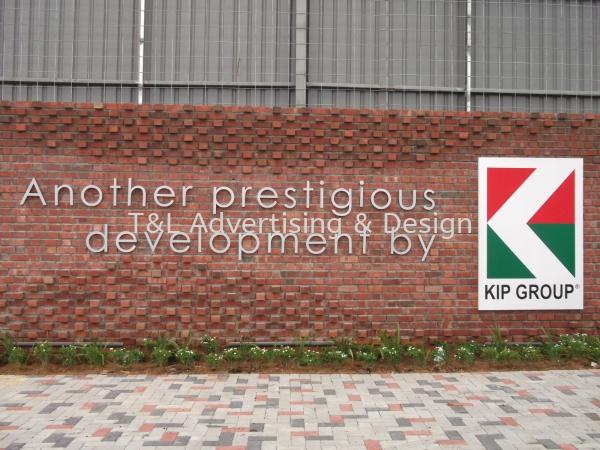KIP group aluminium box up silver grey Aluminium Box-Up Johor Bahru (JB), Malaysia, Skudai Supplier, Supply, Design, Install | T & L Advertising & Design
