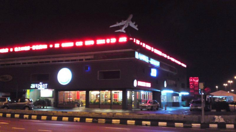 Ipoh Airport LED Panel Selangor, Kuala Lumpur (KL), Klang, Malaysia Supplier, Supply, Manufacturer, Service | A One Advertising Sdn Bhd