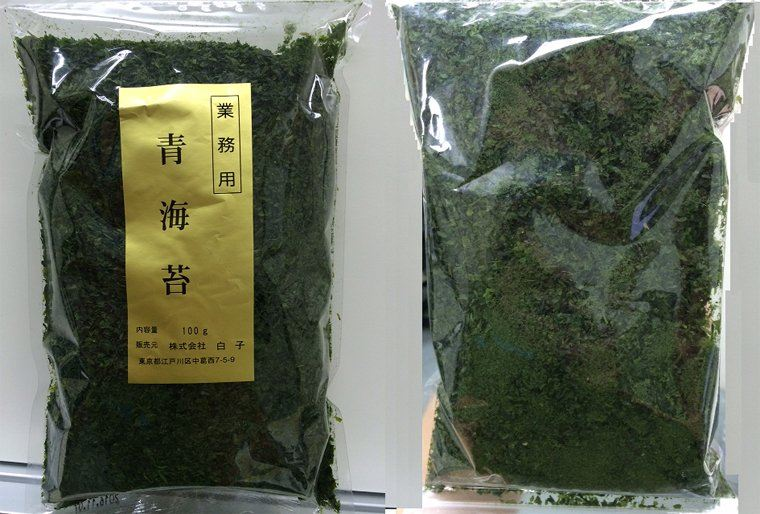Ao Noriko / Aonori (Roasted Seaweed Powder) 干货产品   Supplier, Distributor, Importer, Exporter | Arco Marketing Pte Ltd