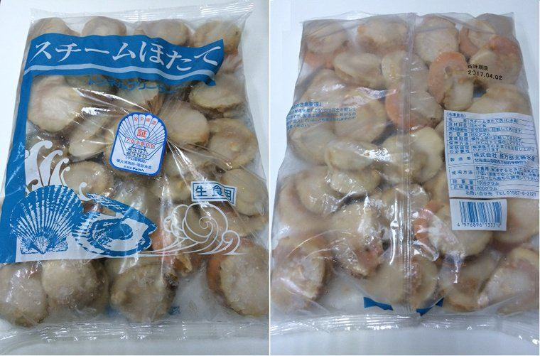 Japan Boiled Scallop Scallops Singapore Supplier, Distributor, Importer, Exporter | Arco Marketing Pte Ltd