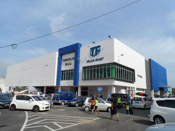 General View to Temerloh Mall at Pahang Completed Project - Air Conditioning and Ventilation Services Selangor, Sg Buloh, Malaysia Design, Installation, Maintenance   EAS Technologies Sdn Bhd / EAS M&E Services Sdn Bhd