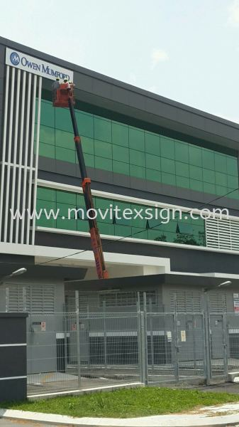 factory signboard (view for more detail) Billboard and Building Signage Johor Bahru (JB), Johor, Malaysia. Design, Supplier, Manufacturers, Suppliers | M-Movitexsign Advertising Art & Print Sdn Bhd