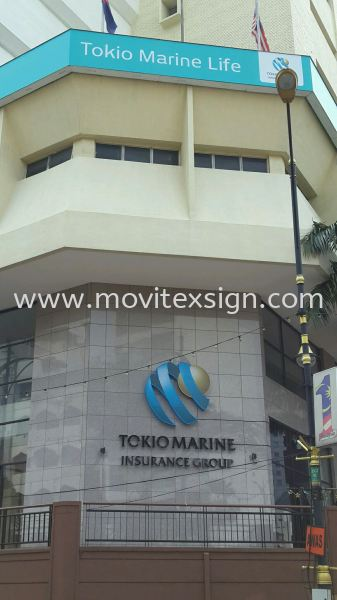 Billboard and building signage (view for more detail) Billboard and Building Signage Johor Bahru (JB), Johor, Malaysia. Design, Supplier, Manufacturers, Suppliers | M-Movitexsign Advertising Art & Print Sdn Bhd