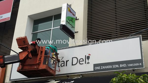 upgrading signboard /Led n electrical cable repair services  Installation / Dismantle and Washing Services Johor Bahru (JB), Johor, Malaysia. Design, Supplier, Manufacturers, Suppliers | M-Movitexsign Advertising Art & Print Sdn Bhd