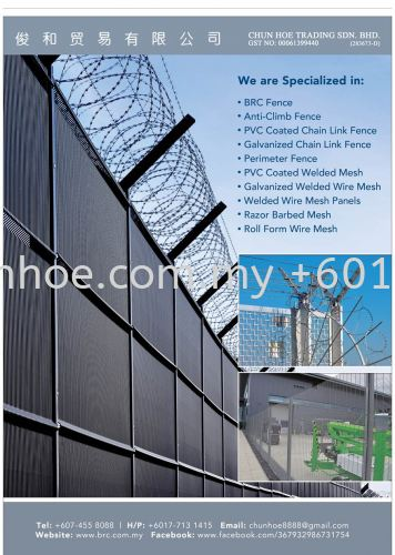 BRC Fence, Anti-Climb Fence, Chain Link Fence, Welded Mesh, Galvanized Welded Wire Mesh