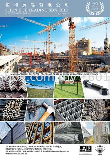 Manufacturer, Exporter, Trader of General Building Material & Hardware