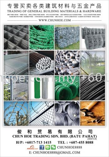 Trading of General Building Materials & Hardware