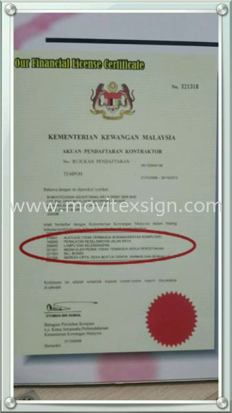 Kementrian Kewagan Certificate under M-MOVITEXsign   Design Johor Bahru (JB), Johor, Malaysia. Design, Supplier, Manufacturers, Suppliers | M-Movitexsign Advertising Art & Print Sdn Bhd