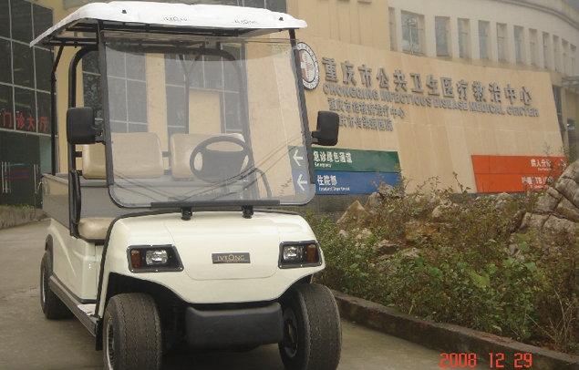 CM2AH Utility Vehicle Malaysia, Kuala Lumpur (KL), Selangor Supplier, Suppliers, Supply, Supplies | CM Golf Car