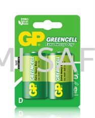 GreenCell Batteries D Others Protection Selangor, Kuala Lumpur (KL), Puchong, Malaysia Supplier, Suppliers, Supply, Supplies | Bumi Nilam Safety Sdn Bhd