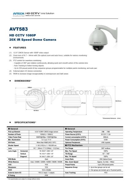 AV TECH - AVT583 AV Tech HD Analogue CCTV System Johor Bahru (JB), Kulai Supplier, Supplies, Installation | Castle Alarm System & Automation