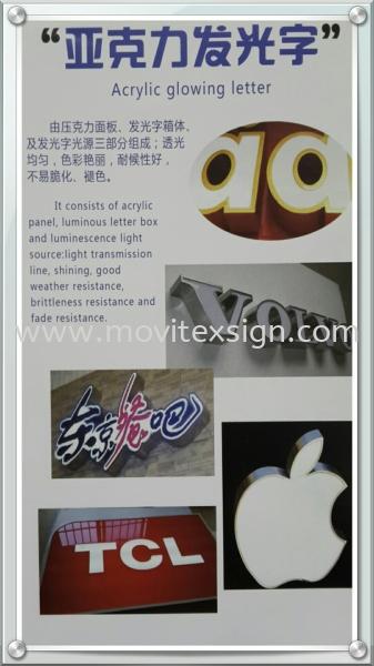 Acrylic 3D led lighting n Aluminium Edge box up 3D Lettering with LED Light Johor Bahru (JB), Johor, Malaysia. Design, Supplier, Manufacturers, Suppliers | M-Movitexsign Advertising Art & Print Sdn Bhd