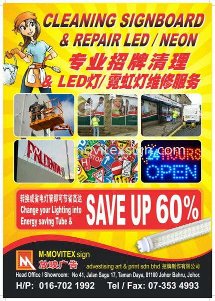 washing  n cleaning  signboard rm88.9 only limited  time  only  Promotion Items Johor Bahru (JB), Johor, Malaysia. Design, Supplier, Manufacturers, Suppliers | M-Movitexsign Advertising Art & Print Sdn Bhd