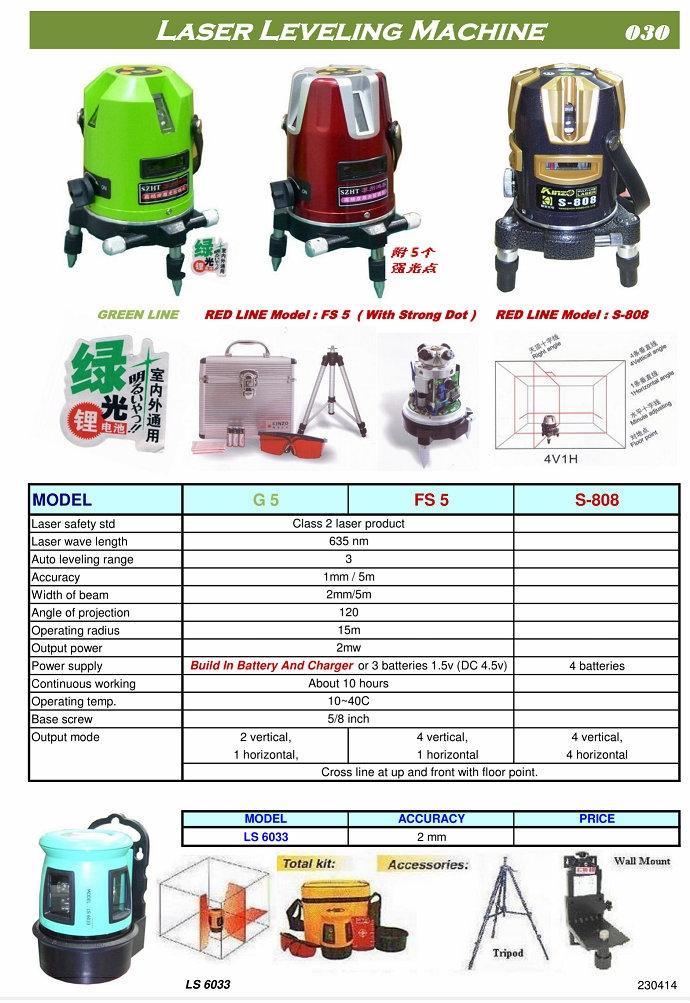 Laser Leveling Machine Laser Leveling Machine Leveling Machine Selangor, Kuala Lumpur (KL), Semenyih, Malaysia Supplier, Suppliers, Supply, Supplies   GWM Marketing Sdn Bhd