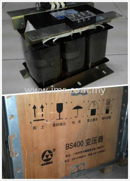 GSK Three Phase Insolating Transformer BS-400 (4KVA) Electrical Item Johor, Johor Bahru, JB, Malaysia Supplier, Suppliers, Supply, Supplies | iMS Motion Solution (Johor) Sdn Bhd
