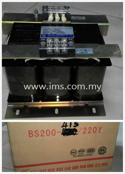 GSK Three Phase Insolating Transformer BS-200 (2KVA) Electrical Item Johor, Johor Bahru, JB, Malaysia Supplier, Suppliers, Supply, Supplies | iMS Motion Solution (Johor) Sdn Bhd
