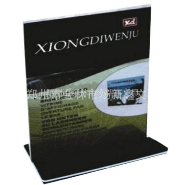 AD-T-630 Acrylic Display Kuala Lumpur (KL), Selangor, Malaysia Supplier, Suppliers, Supply, Supplies | ANS AD Supply Sdn Bhd