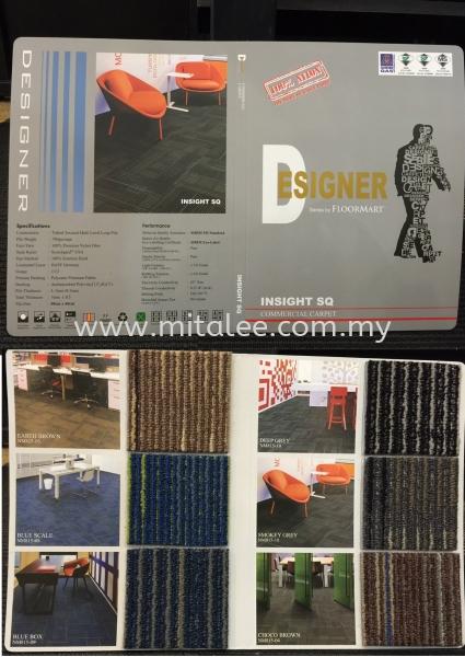insight sq Floormart  Carpet Tile  Johor Bahru JB Malaysia Kuala Lumpur KL Supplier, Supply | Mitalee Carpet & Furnishing Sdn Bhd