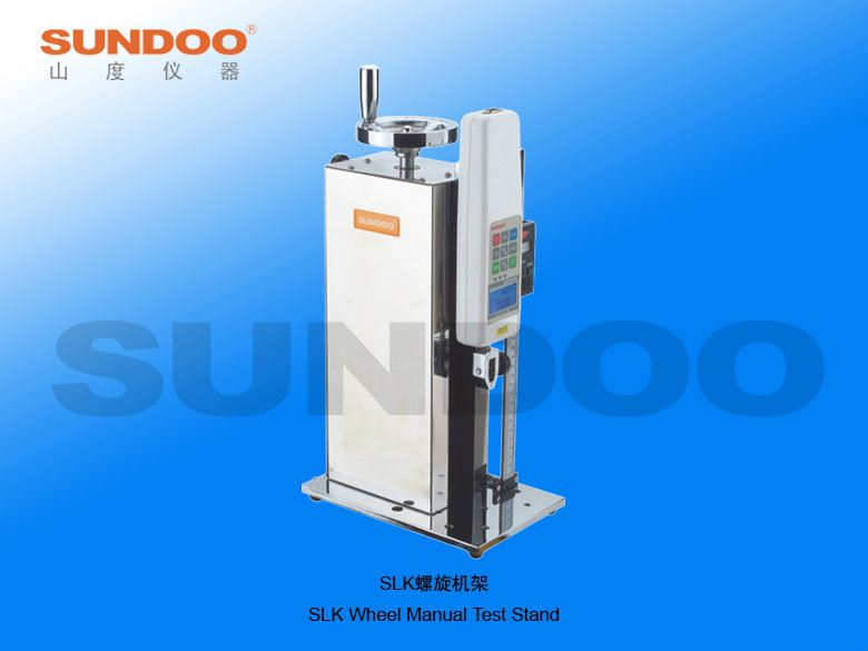 Sundoo - Manual Test Stand - SLK Wheel Manual Test Stand Push-Pull Gauges / Stands Portable Inspection Gauges Malaysia, Selangor, Kuala Lumpur (KL) Supplier, Suppliers, Supply, Supplies | Obsnap Instruments Sdn Bhd