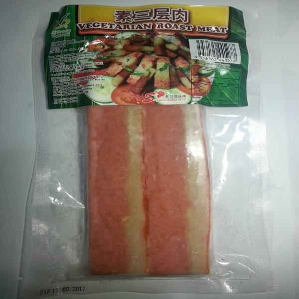 Vegetarian Roast Meat ~ 200g Frozen Series Singapore, Malaysia Supplier, Suppliers, Supply, Supplies | VEGETALK FOOD SUPPLIES PTE LTD