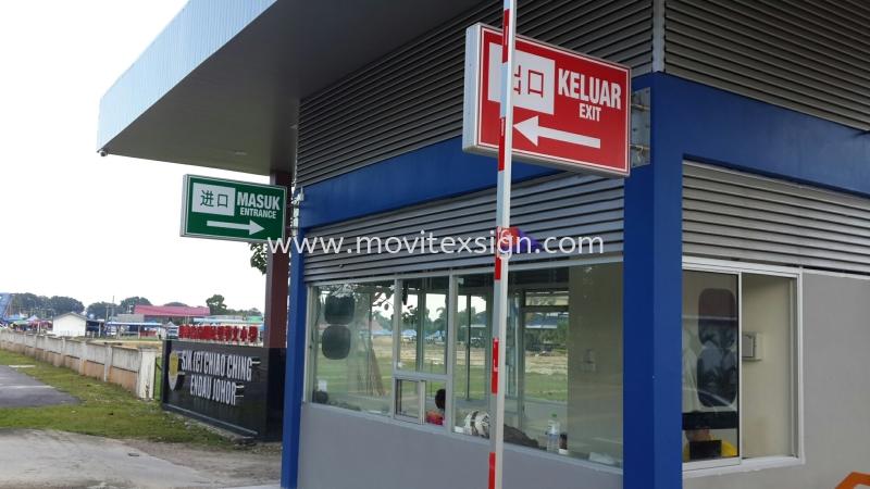 direction signage  Hotel floor plan/Map sign /Car tageAluminium Johor Bahru (JB), Johor, Malaysia. Design, Supplier, Manufacturers, Suppliers | M-Movitexsign Advertising Art & Print Sdn Bhd