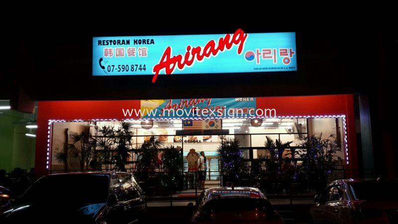 shopfront lights box n Led 3d box up (click for more detail) Alcon Completed Project Johor Bahru (JB), Johor, Malaysia. Design, Supplier, Manufacturers, Suppliers | M-Movitexsign Advertising Art & Print Sdn Bhd