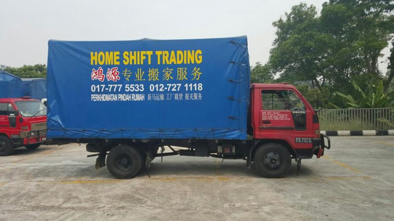 3 Ton Lorry Lorry Type Johor Bahru JB 仟表 Movers, Transport | Home Shift Trading