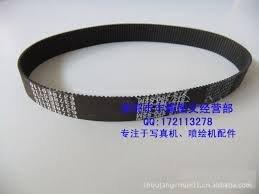 Small Belt  Printer Spare Parts Kuala Lumpur (KL), Selangor, Malaysia Supplier, Suppliers, Supply, Supplies | ANS AD Supply Sdn Bhd