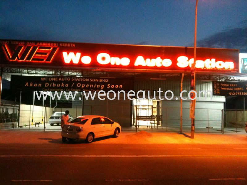 WE ONE AUTO STATION - AFTER RENOVATION 001 Faade photos Johor Bahru (JB), Johor, Malaysia Supplier, Suppliers, Supply, Supplies | We One Auto Station Sdn Bhd