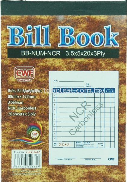 CWF 0612 Bill Book Penang, Malaysia Supplier, Suppliers, Supply, Supplies | Top Plast Enterprise
