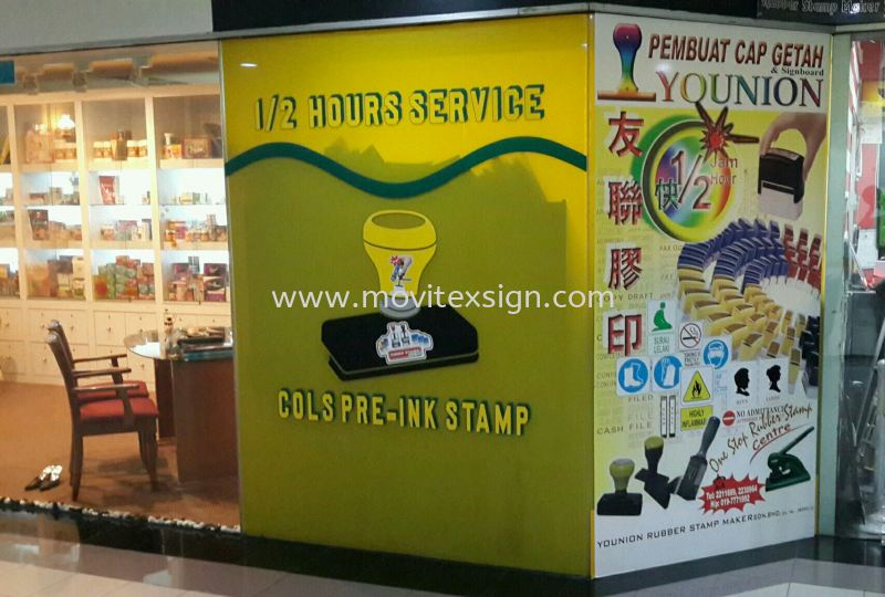 products display on glass Pannal  Glass Display Johor Bahru (JB), Johor, Malaysia. Design, Supplier, Manufacturers, Suppliers | M-Movitexsign Advertising Art & Print Sdn Bhd