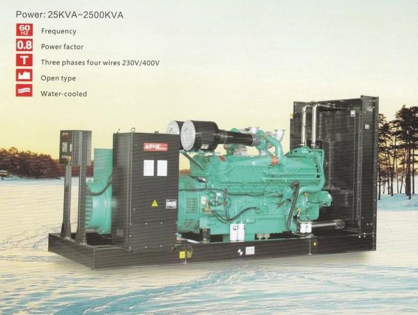 Cummins Cummins Power Generator Malaysia, Selangor, Kuala Lumpur (KL), Puchong Manufacturer, Supplier, Supply, Rental | Global Power Solutions Sdn Bhd