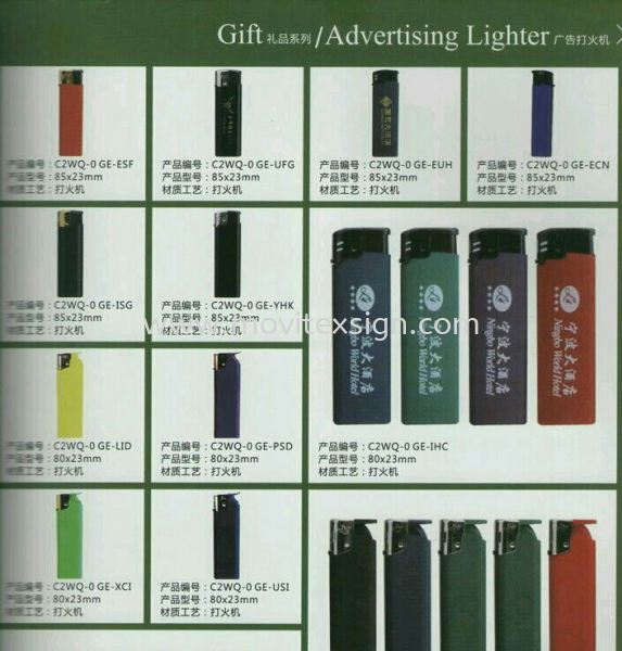 Advertising Lighter (click for more detail) Advertising Lighter Gift and Souvenir  Johor Bahru (JB), Johor, Malaysia. Design, Supplier, Manufacturers, Suppliers | M-Movitexsign Advertising Art & Print Sdn Bhd