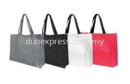 WOOL FELT GP71 Wool Felt Non Woven Bag Malaysia, Selangor, Kuala Lumpur (KL), Petaling Jaya (PJ), Subang Jaya Supplier, Suppliers, Supply, Supplies | Duo Express