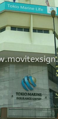 LED logo with backlight for corporate building signboard (click for more detail)