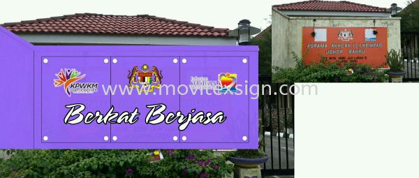 design  B made  of clear  Acrylic Base 8mm with 3D logo Design Johor Bahru (JB), Johor, Malaysia. Design, Supplier, Manufacturers, Suppliers   M-Movitexsign Advertising Art & Print Sdn Bhd
