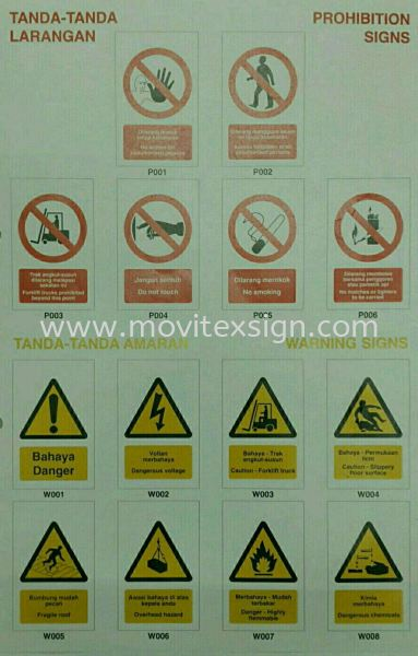 Roadside signboard /No entry sign  Label safety sign sample Johor Bahru (JB), Johor, Malaysia. Design, Supplier, Manufacturers, Suppliers | M-Movitexsign Advertising Art & Print Sdn Bhd