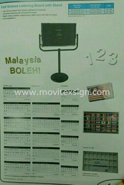 movitexsign /welcome board n made to order typ  Ready Stock Signage Johor Bahru (JB), Johor, Malaysia. Design, Supplier, Manufacturers, Suppliers | M-Movitexsign Advertising Art & Print Sdn Bhd