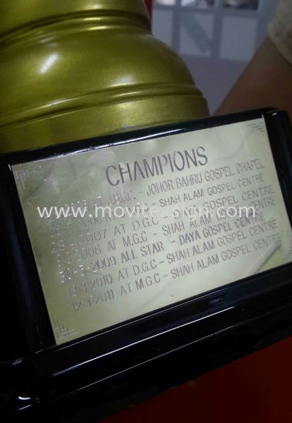 trophy name plate engraving (click for more detail) Laser Engraving Marking & Cut Johor Bahru (JB), Johor, Malaysia. Design, Supplier, Manufacturers, Suppliers | M-Movitexsign Advertising Art & Print Sdn Bhd