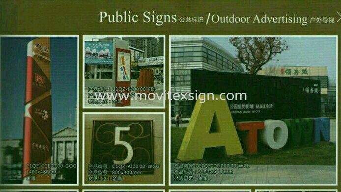 Outdoor embosse Advertising/ 3D Symbol sign/ Direction info  Outdoor Advertising Outdoor Sign Board 3D Johor Bahru (JB), Johor, Malaysia. Design, Supplier, Manufacturers, Suppliers | M-Movitexsign Advertising Art & Print Sdn Bhd
