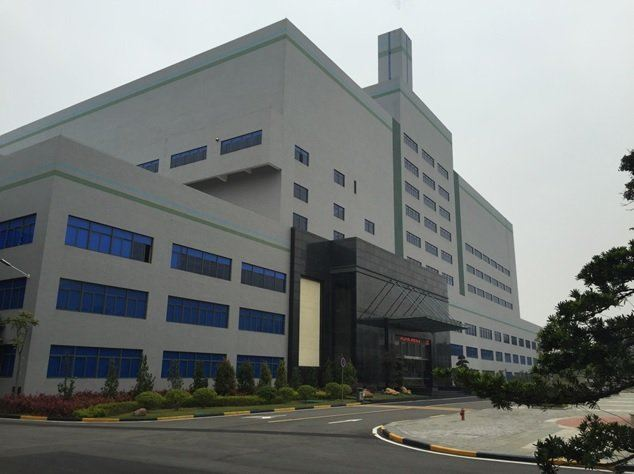 Dongguan China Scivest Conversational Power Co. Ltd Our Products Selangor, Kuala Lumpur, KL, Malaysia, Bandar Baru Bangi. Service | Wintima Corporation Sdn Bhd