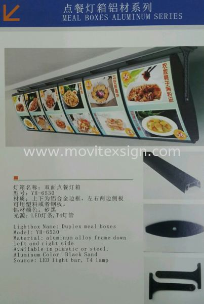 fast food manufacturing board jb/lighbox jb Material Johor Bahru (JB), Johor, Malaysia. Design, Supplier, Manufacturers, Suppliers | M-Movitexsign Advertising Art & Print Sdn Bhd