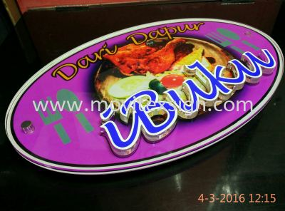 Acrylic door sign with digital printiing food sign products