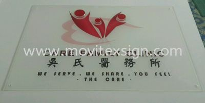 acrylic sign logo