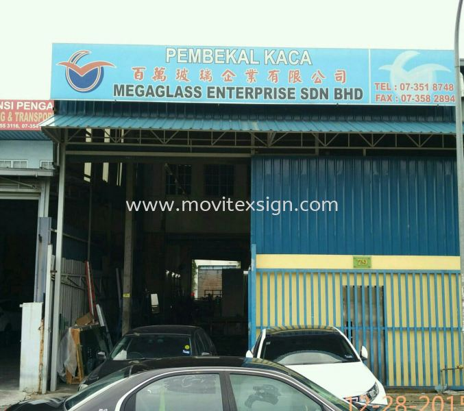 sign board n Signage CCTV n general information Sign Outdoor Advertising Outdoor Sign Board 3D Johor Bahru (JB), Johor, Malaysia. Design, Supplier, Manufacturers, Suppliers | M-Movitexsign Advertising Art & Print Sdn Bhd